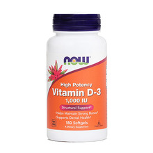 Vitamin D3 Now