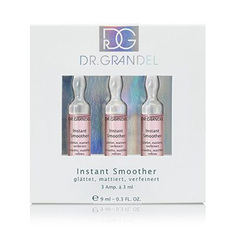 Dr. Grandel PCO Instant Smoother, ampule (3 x 3 ml)